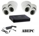Комплект видеонаблюдения на 4 внутренние камеры 1 Мп
