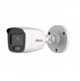 "HiWatch DS-I250L 2Мп уличная цилиндрическая IP-камера с LED-подсветкой до 30м и технологией ColorVu 1/2.8"" CMOS; 2.8мм; 0.001Лк; H.265+; DC12В/PoE"