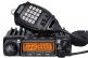 Racio R2000 UHF автомобильная радиостанция 400-490МГц, 200 каналов, 45 Вт
